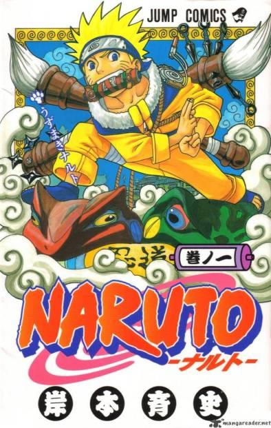 naruto-1564773